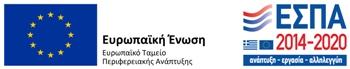 Sticker-website_ETPA_GR